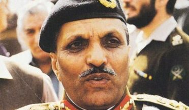 General-Zia-ul-Haq
