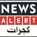 News-Alert-Web-Tv