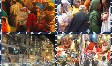 فرانس میں رمضان المبارک